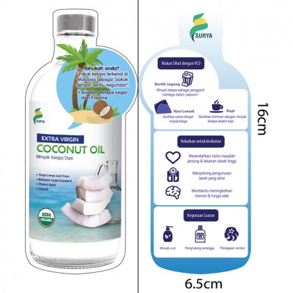 Surya Extra Virgin Coconut Oil 450ml