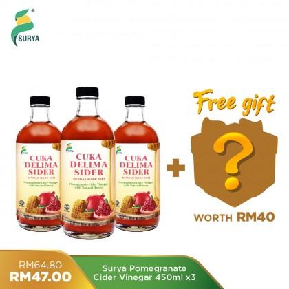 Surya Pomegranate Cider Vinegar (3x 450ml)